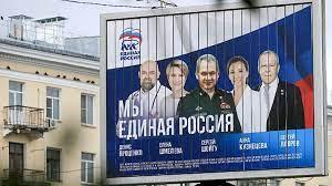 سیگنال انتخاباتی به پوتین