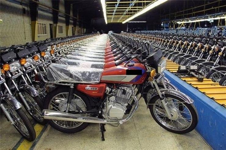ارزان ترین موتورسیکلت های صفر بازار