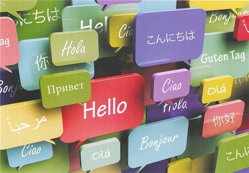 واژههای فارسی که خارجیها استفاده میکنند!