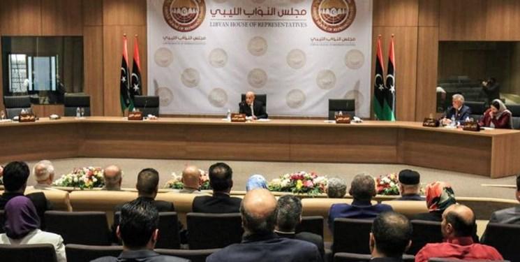 پارلمان لیبی رأی اعتماد خود را از دولت وحدت ملی پس گرفت