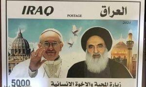 چاپ تمبرهایی در عراق با عکس آیتالله سیستانی و پاپ