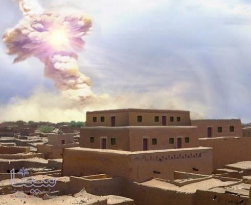 چرا شهر باستانی قوم لوط متروکه شد؟