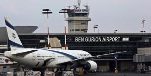 «پرواز مرموز» یک مقام صهیونیست با جت خصوصی به قاهره