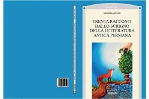 گزیده «قصههای خوب برای بچههای خوب» در ایتالیا
