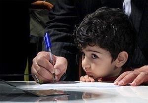 ۶۲۲ هزار نفر از دانشآموزان در آذربایجانغربی ثبت نام کردند