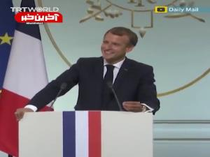 قطع مکرر سخنرانی مکرون در جمع شهروندان الجزایری