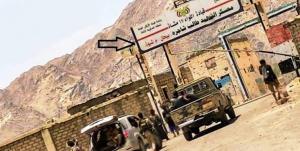 شادی کودکان یمنی از ورود نیروهای انصارالله به یک شهر راهبردی