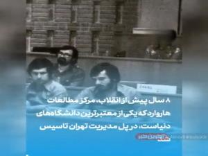 دانشگاه امام صادق؛ پل مدیریت در نهادهای قدرت ایران