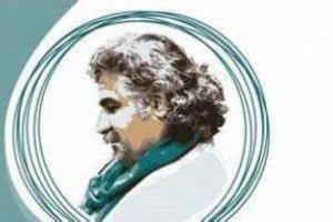 سومین دوره جایزه غزل حسین جلالپور فراخوان داد