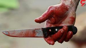 قتل زن جوان با ضربههای چاقوی همسرش