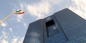 فروش 11 هزار میلیارد تومان اوراق مالی دولت در هجدهمین حراجی سال