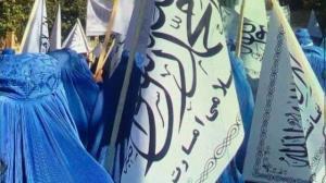 همایش زنان حامی طالبان در بادغیس