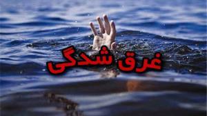 یک نوجوان دیگر قربانی شنا در آب بندان های گلستان شد