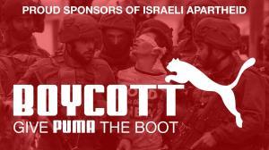 کارزار جهانی مخالفان اسرائیل علیه شرکت ورزشی پوما