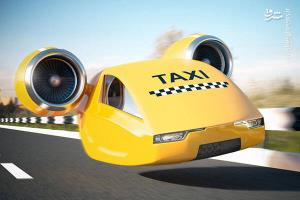 تاکسی هوایی برقی ایرباس در راه است