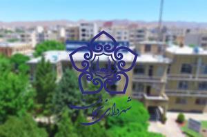 اختصاص یک میلیارد تومان از اعتبارات شهرداری زنجان به اربعین