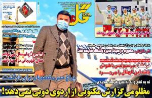 مظلومی گزارش مکتوبی از اردوی دبی نمیدهد!