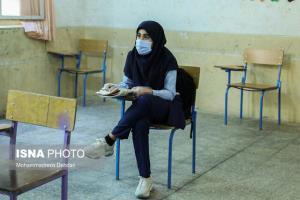 وضعیت بازگشایی مدارس ایرانی خارج از کشور