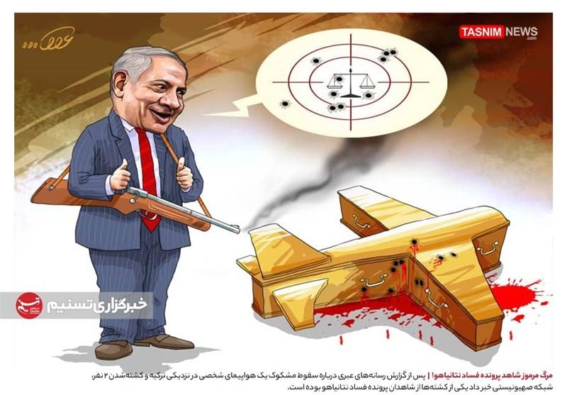 کاریکاتور/ مرگ مرموز شاهد پرونده فساد نتانیاهو!