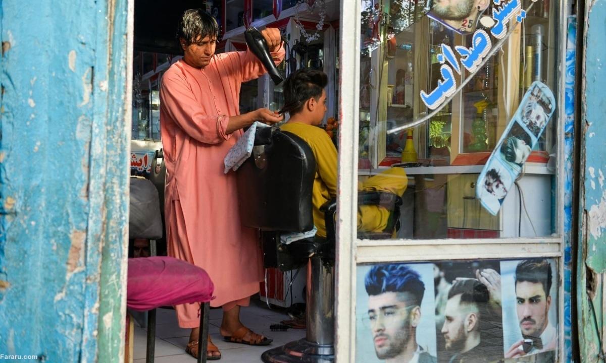 آرایشگاههای مردانه افغانستان زیر تیغ طالبان؛ آرایش مو فقط ساده!
