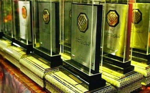 مهلت ارسال آثار به جایزه کتاب سال تمدید شد