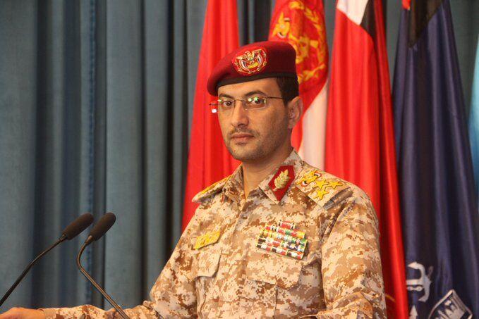 نیروهای مسلح یمن: استان البیضاء به طور کامل آزاد شد