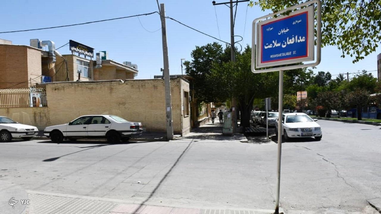 نامگذاری ۶ خیابان در شهرکرد به نام شهدا
