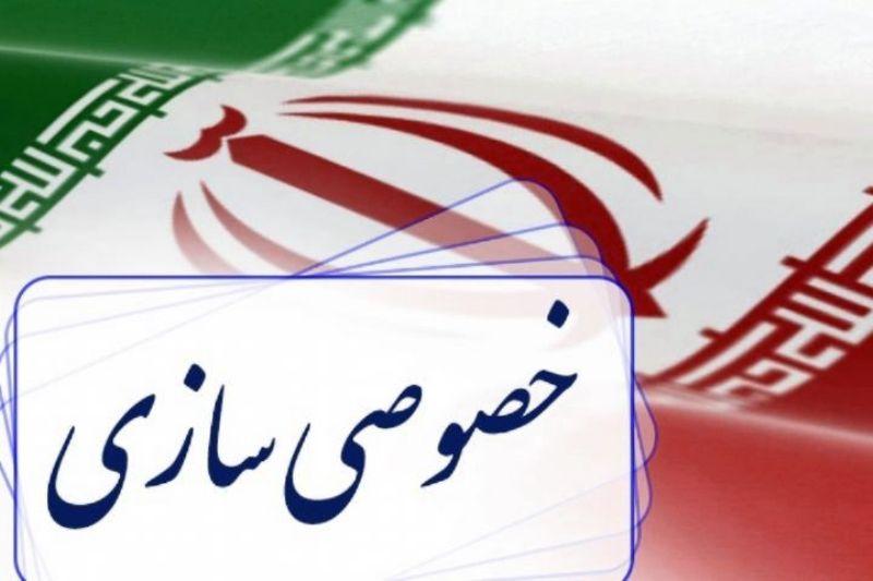 دلایل شکست خصوصیسازی در ایران از زبان نماینده مجلس