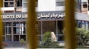 هشدار درباره احتمال قطع سراسری برق در لبنان