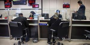ساعت کاری بانک ها در نیمه دوم سال اعلام شد