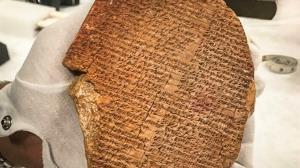 لوح گمشده ۳۵۰۰ ساله دوباره به عراق بازگشت