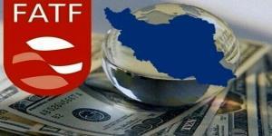 هدف از FATF دراختیار گرفتن اطلاعات بانکی کشور است
