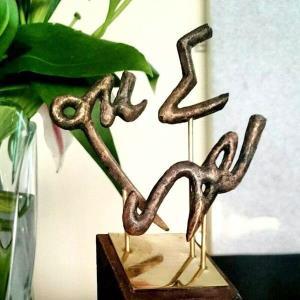 نتایج مرحله اول جایزه «شاملو» اعلام شد