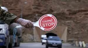 سفر به مازندران کماکان ممنوع