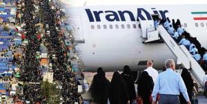 برقراری ۱۰ پرواز رفت و برگشت ویژه اربعین در مسیر کرمانشاه_نجف