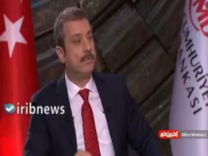 سقوط بی سابقه ارزش لیر ترکیه