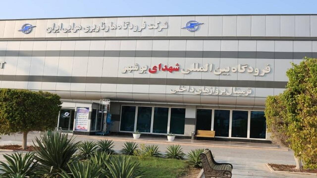 پرواز بوشهر-نجف ویژه اربعین حسینی برقرار شد