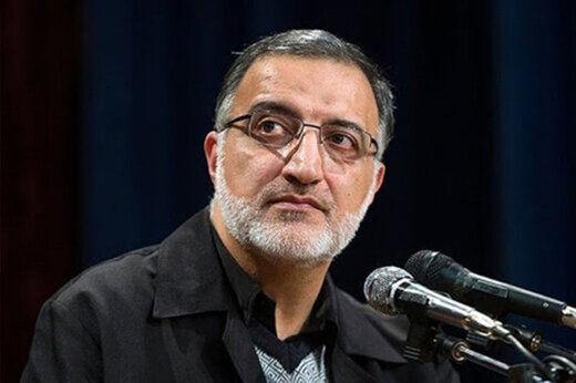سخنی با شهردار محترم تهران