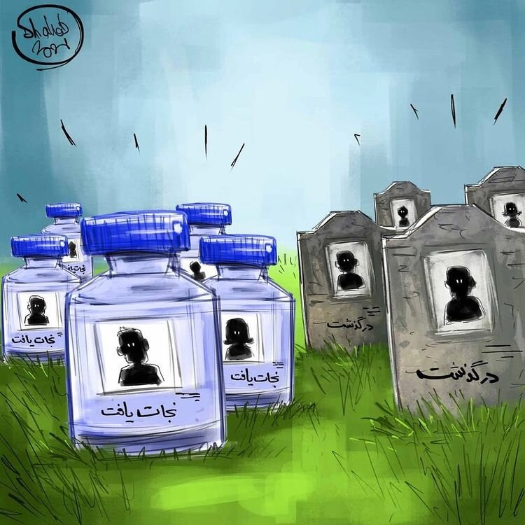 کاریکاتور/ عاقبت واکسن گریزی