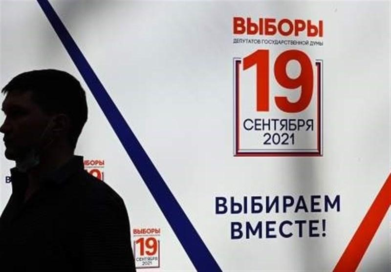 نتایج نهایی انتخابات روسیه اعلام شد