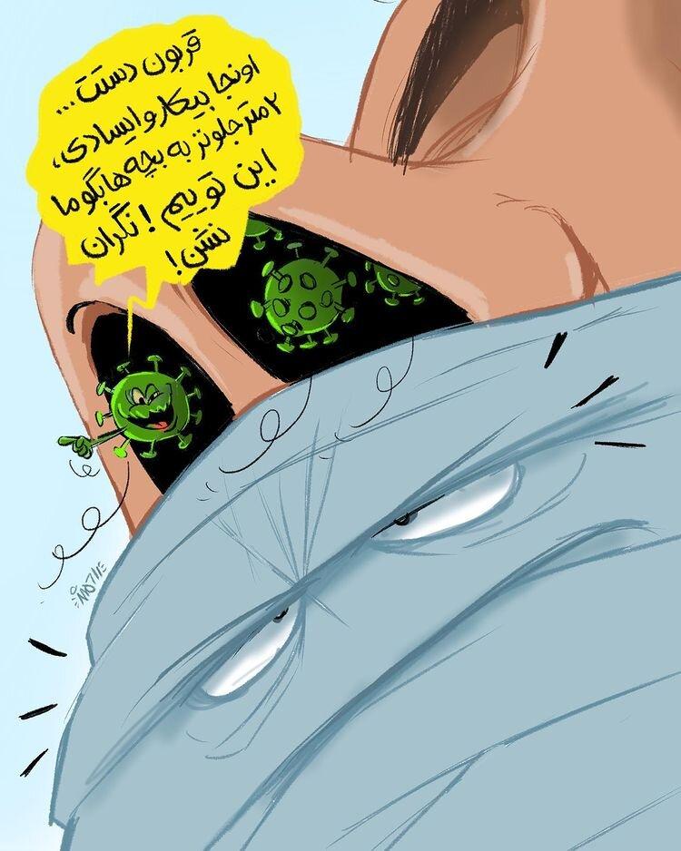 کاریکاتور/ استفاده نادرست از ماسک