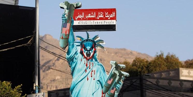طرح قطع کمکهای اطلاعاتی و تدارکاتی آمریکا به آل سعود تصویب شد