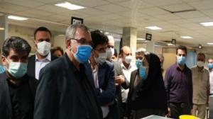 بازدید وزیر بهداشت از بیمارستان شهید مصطفی خمینی ایلام
