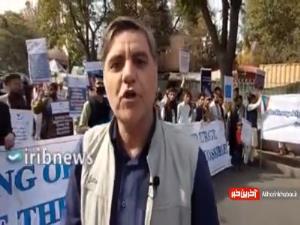 تجمع ضد آمریکایی در افغانستان
