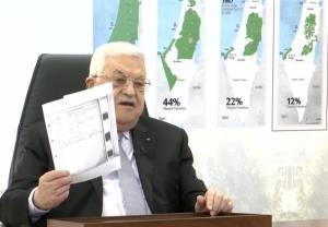 محمود عباس خواستار اجرای قطعنامههای سازمان ملل علیه رژیم اسرائیل شد