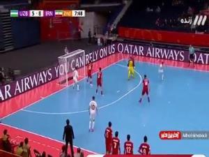 جام جهانی فوتسال/ گل ششم ازبکستان به ایران