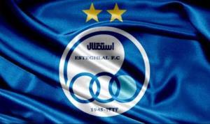 مدیرعامل باشگاه استقلال مشخص شد