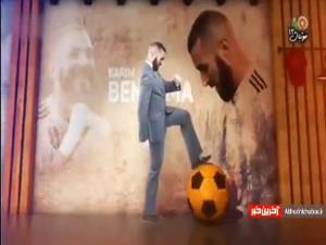 روایت طنز از فوتبالیستها و همسرانشان