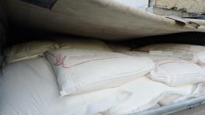 یک نانوا در رشت به جرم فروش آرد یارانهای دستگیر شد