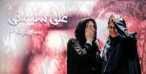 بغض و گریه خانواده زنده یاد علی سلیمانی در برنامه جاذبه